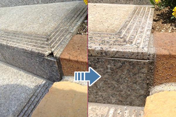 石材の補修・復元